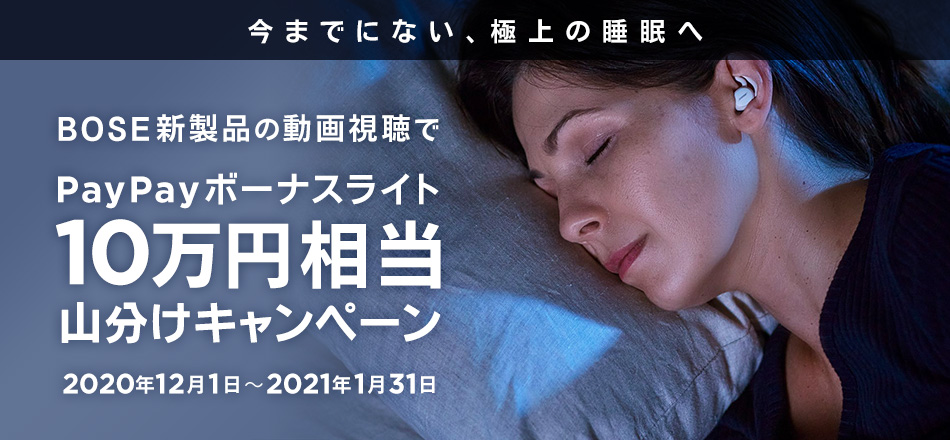 mv_sleep_pc.jpg