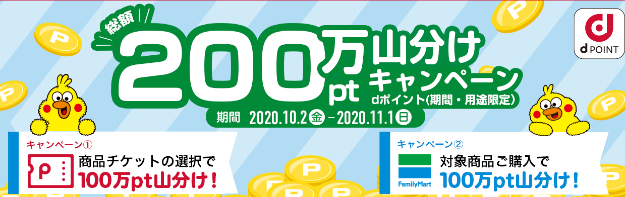 pointbtct200mpywk.png