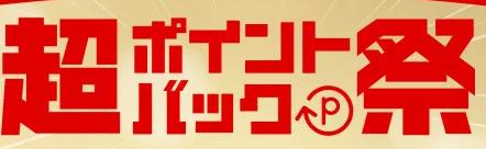 rakutencptbkmtr201213.png