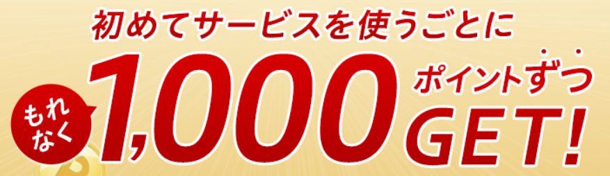 rakutenhjmtrydptgt1000.png