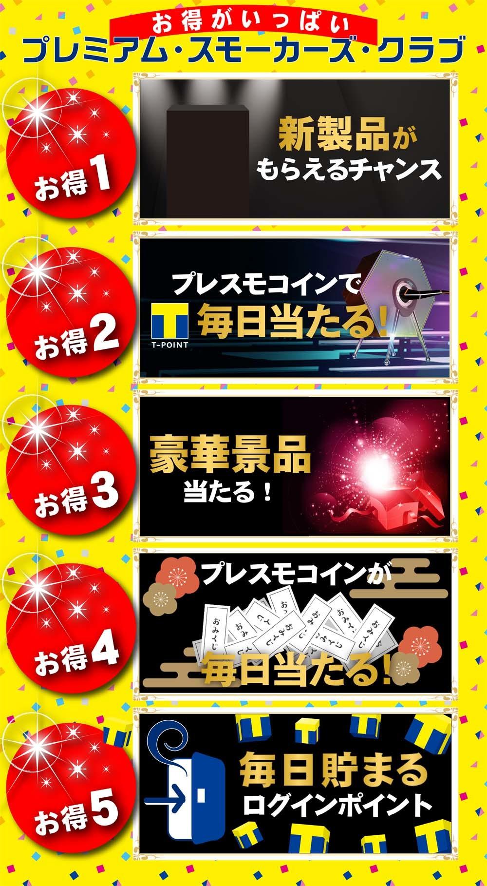 shinkitouroku_LP_sub_5.jpg