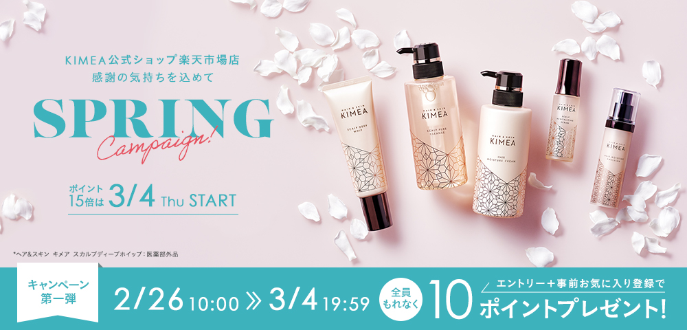 spring_FV_pc.jpg