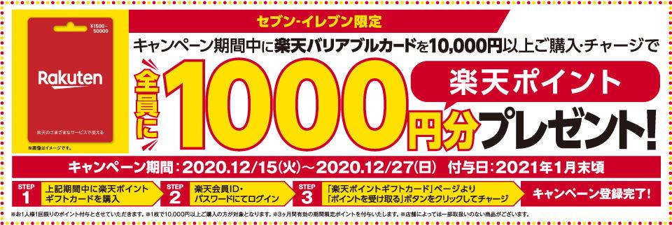top-960x322.jpg