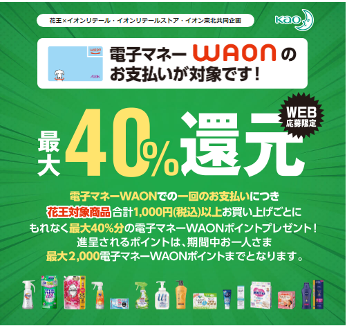 waonkao40pkg2012.png