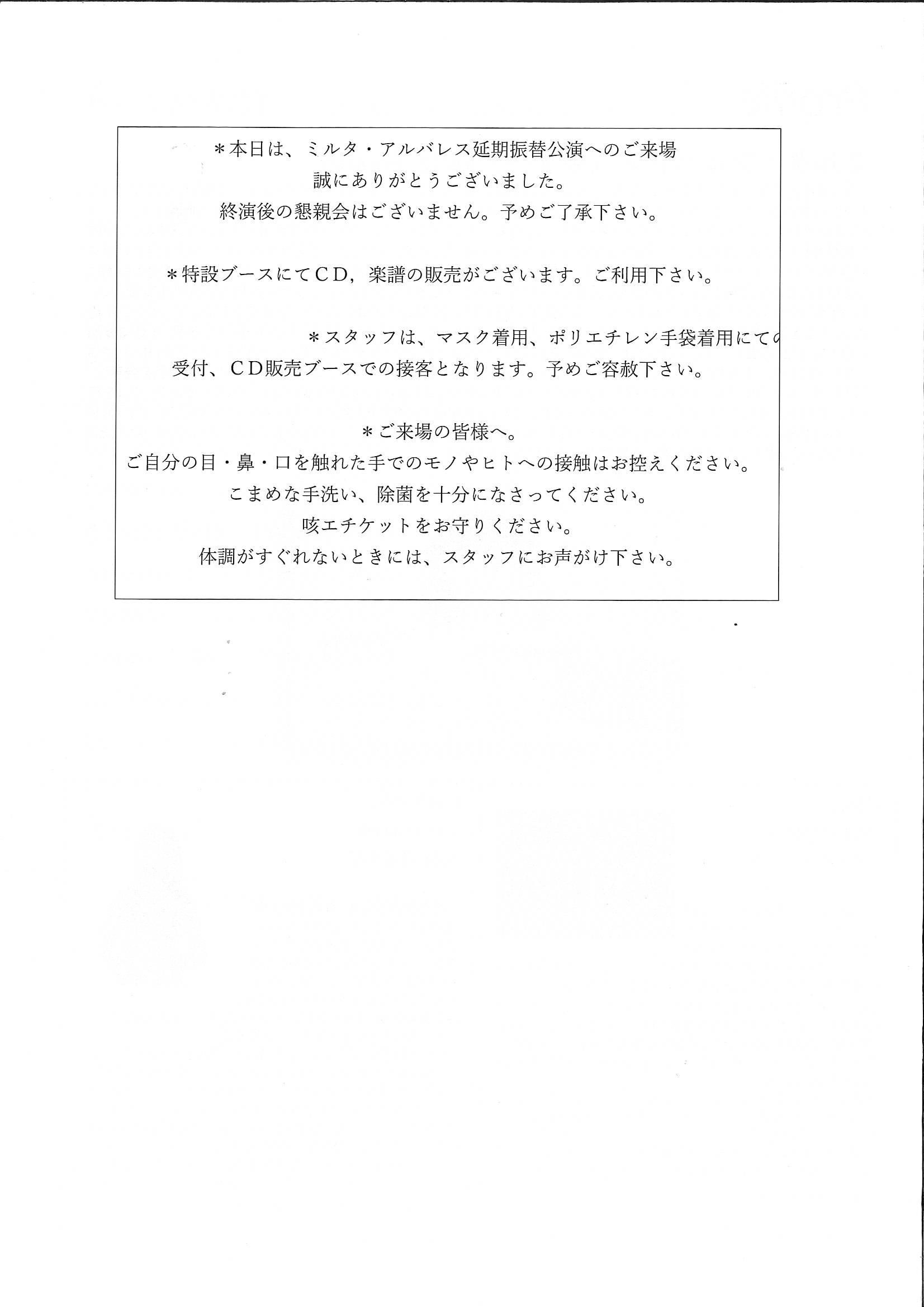 MX-2310F_20200403_085656_002.jpg