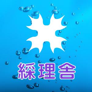 どこ博2020綵理舎_logo