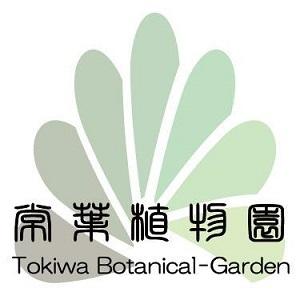 どこ博2020常葉植物園_logo