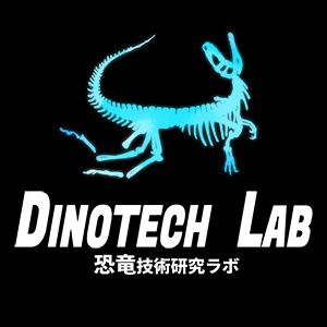 どこ博2020_恐竜技術研究ラボ_logo