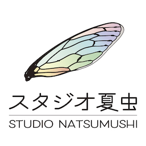 どこ博2020_スタジオ夏虫_logo