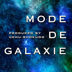 どこ博2020_MODE DE GALAXIE_logo