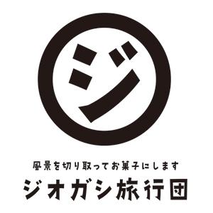 どこ博2020_ジオガシ旅行団_logo