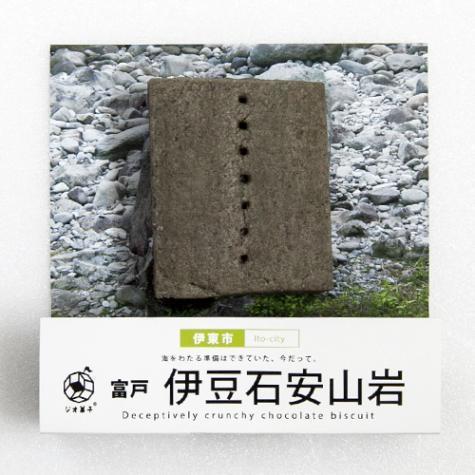 xmas2020_ジオガシ旅行団 (5)
