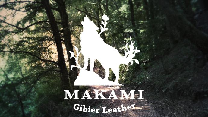 どこ博2020_MAKAMI_01