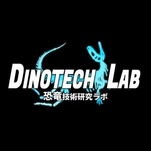どこ博発表_VR恐竜シンポジウム feat博物ふぇす!_logo