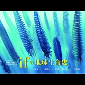 どこ博_土屋 健_logo