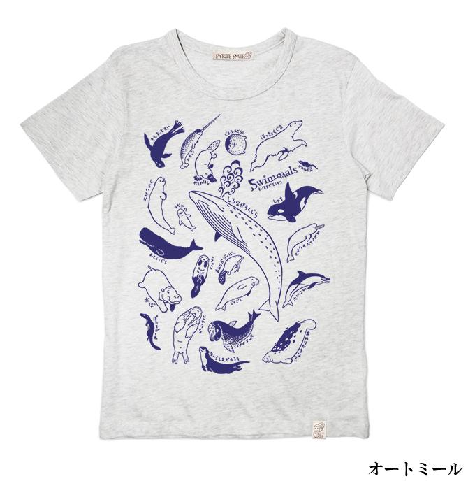 2020_海獣水生哺乳類天こ盛り_01