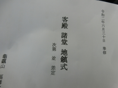 dc063042.jpg