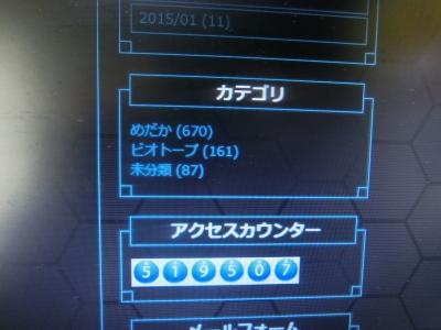 dc122901.jpg