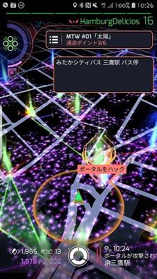 Screenshot_20201031-102604_Ingress.jpg
