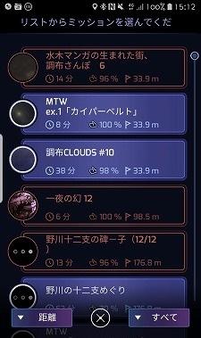 Screenshot_20201031-151208_Ingress.jpg