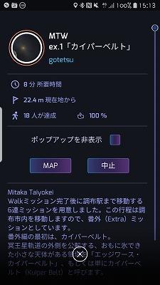 Screenshot_20201031-151304_Ingress.jpg