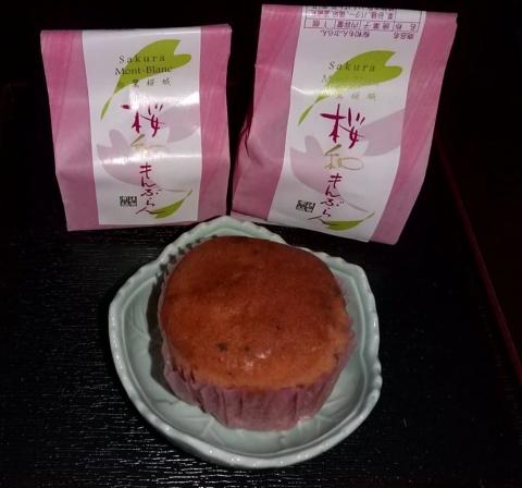 R20319桜モンブラン