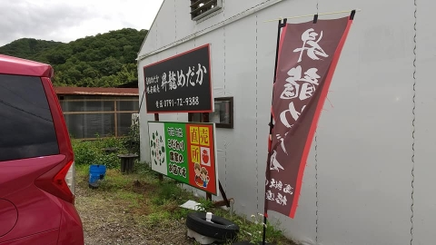220200620メダカ1