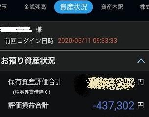 Screenshot_20200511_09386.jpg