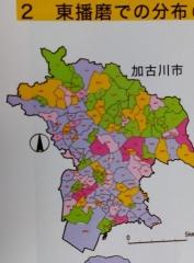 2東播磨での分布