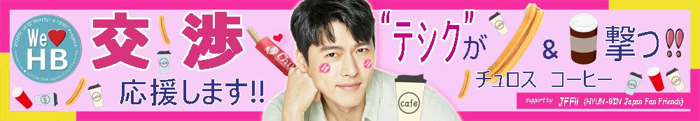 日本語_coffe_banner01