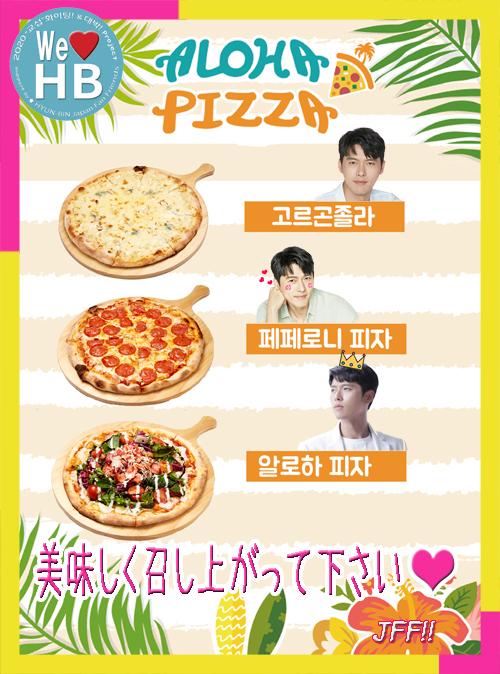 日本語_pizza_board03m