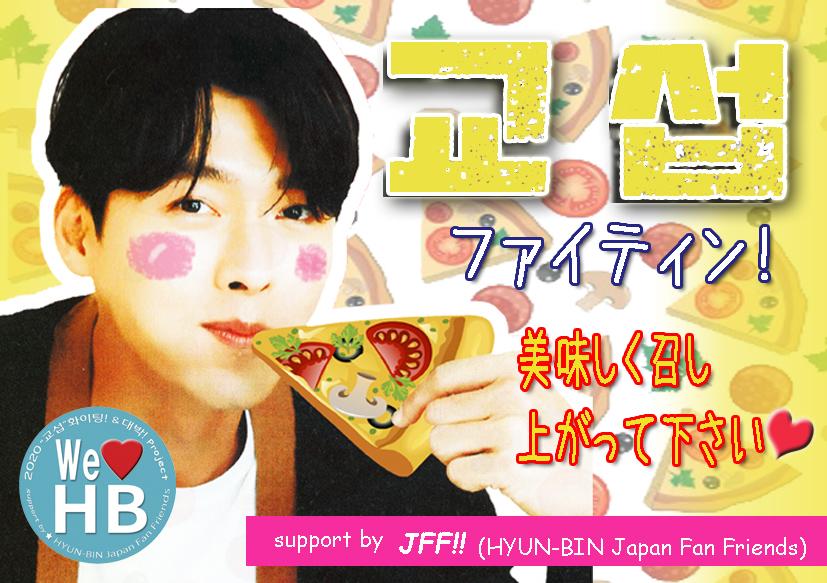 日本語_pizza_sticker