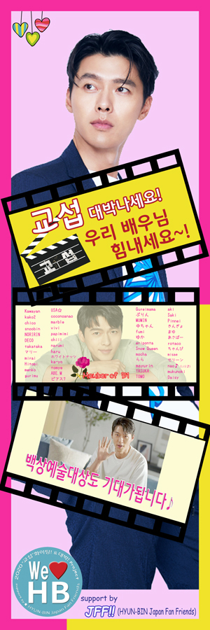 blog_gyosop_coffee_x_banner.jpg