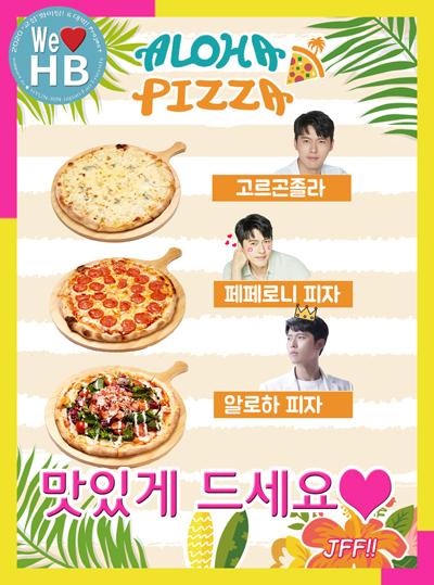 blog_gyosop_pizza_board03mn.jpg