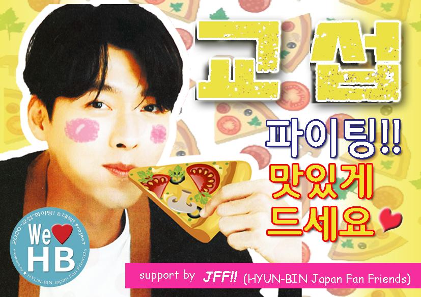 blog_gyosop_pizza_sticker_n.jpg