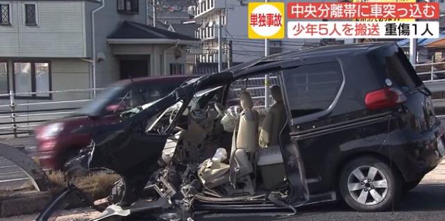 広島市安佐南区八木 自動車事故