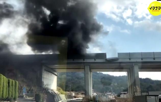 東広島市 山陽自動車道 事故