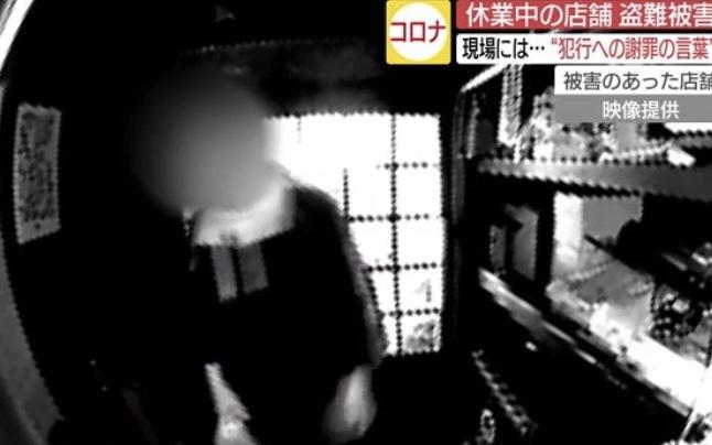 広島市中区 飲食店泥棒