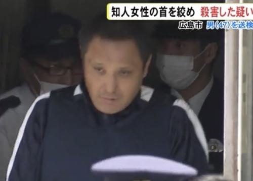 小田浩幸容疑者