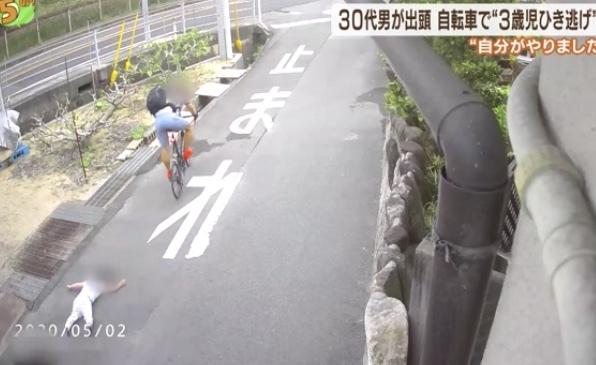 福山市神村町 自転車ひき逃げ