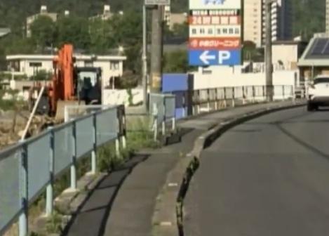 熊野町 県道34号 事故