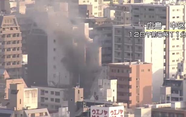 広島市中区 火事