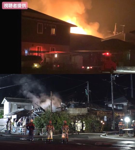 福山市神辺町 火事