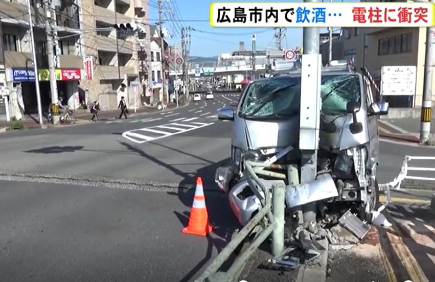 広島県安芸郡府中町 飲酒運転事故