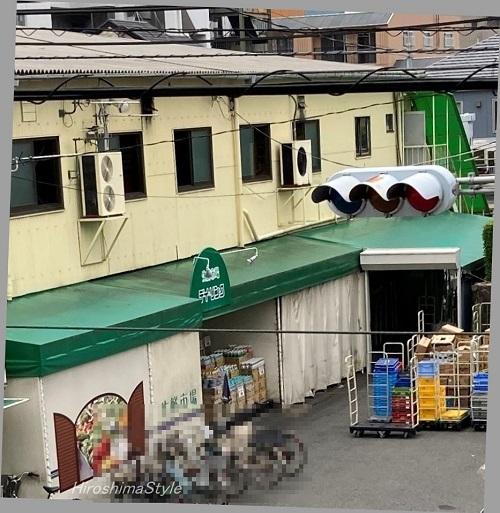 デイ・リンク五日市店(旧スーパーマルショク五日市店)
