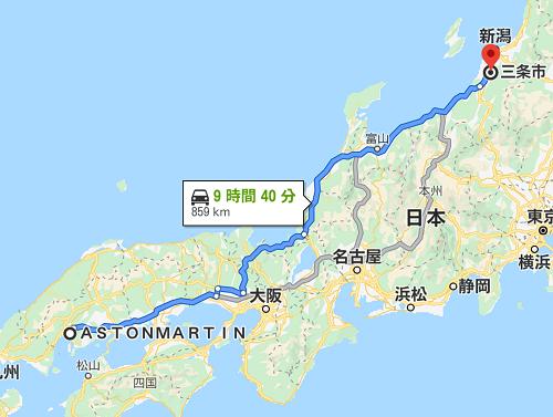 広島市から三条市までの距離