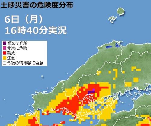 20年7月6日 広島県 土砂災害危険区域 紫