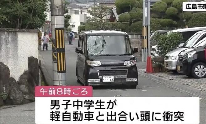 広島市東区温品 交通事故