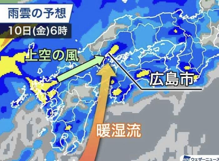 7月10日広島市 線状降水帯