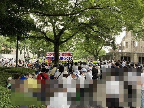 2020年8月6日平和記念式典 デモ01